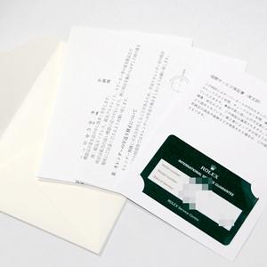 on sale 3cce5 6ee12 日本ロレックスでのオーバーホールの料金や見積もり金額について